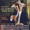 plakat-A3-v2-copy-page-001-1